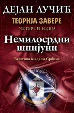 Teorija zavere IV – Nemilosrdni špijuni – Dejan Lučić