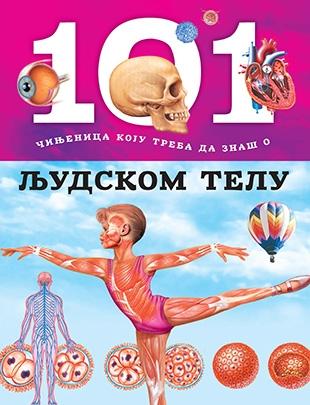 101 činjenica koju treba da znaš o ljudskom telu