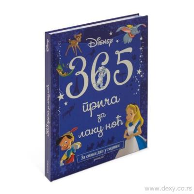 DISNEY 365 PRICA ZA LAKU NOC - Novo izdanje