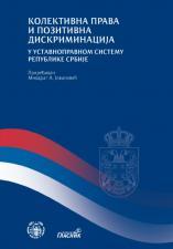 KOLEKTIVNA PRAVA I POZITIVNA DISKRIMINACIJA U USTAVNOPRAVNOM SISTEMU REPUBLIKE SRBIJE