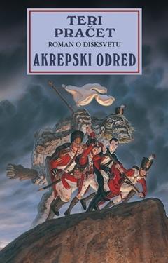 Akrepski odred