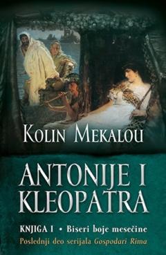 Antonije i Kleopatra 1: Biseri boje mesečine