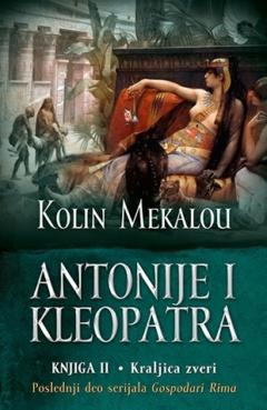 Antonije i kleopatra 2: Kraljica zveri