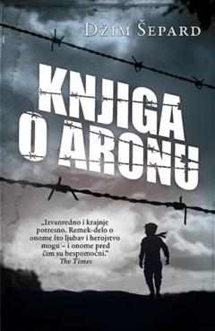 Knjiga o Aronu