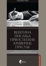 VEŠTINA PISANjA PRVOSTEPENE KRIVIČNE PRESUDE (6. izdanje)