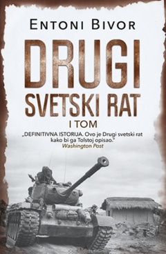 Drugi svetski rat – I tom