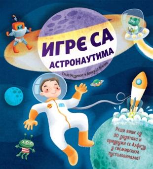 Igre sa astronautima