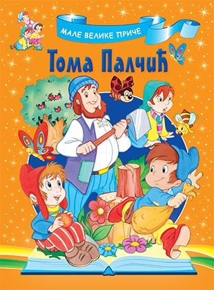 Male velike priče – Toma Palčić