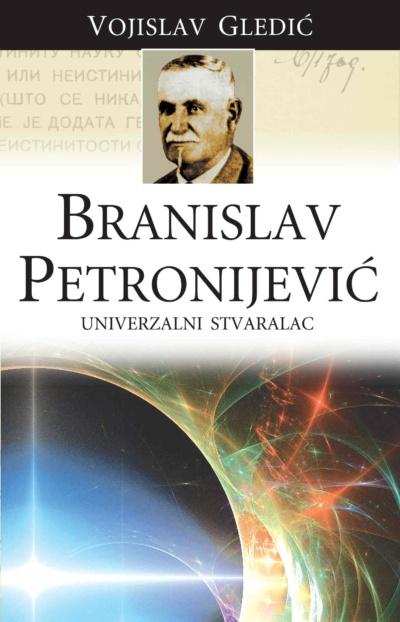BRANISLAV PETRONIJEVIĆ - Univerzalni stvaralac