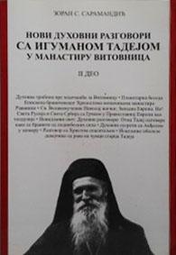 NOVI DUHOVNI RAZGOVORI SA IGUMANOM TADEJOM U MANASTIRU VITOVNICA II deo