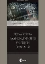 REGULATIVA RADIO-DIFUZIJE U SRBIJI (1924–2014)
