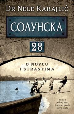 SOLUNSKA 28
