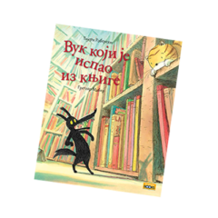 Vuk koji je ispao iz knjige