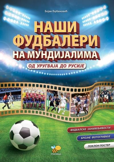 Naši fudbaleri na mundijalima – od Urugvaja do Rusije