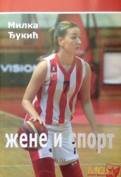 Žene i sport