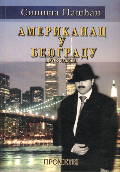 Amerikanac u Beogradu