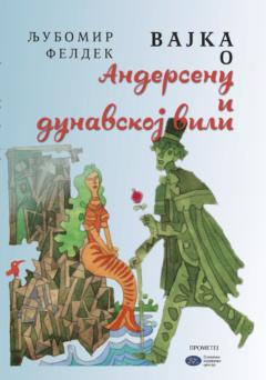 Bajka o Andersenu i dunavskoj vili