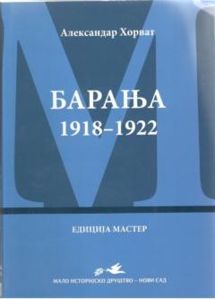 BARANJA 1918–1922