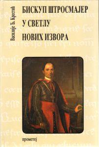Biskup Štrosmajer u svetlu novih izvora
