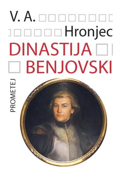 Dinastija Benjovski
