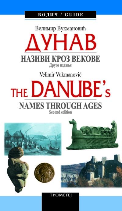 Dunav nazivi kroz vekove – srpsko engleski