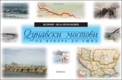 DUNAVSKI MOSTOVI Od izvora do ušća – V. Vukmanović