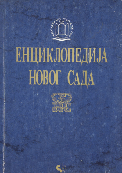 Enciklopedija Novog Sada Sv. 1, Aba-Ade