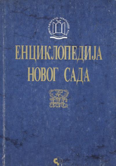 Enciklopedija Novog Sada Sv. 10, Jov-Kat