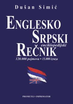 ENGLESKO-SRPSKI ENCIKLOPEDIJSKI REČNIK