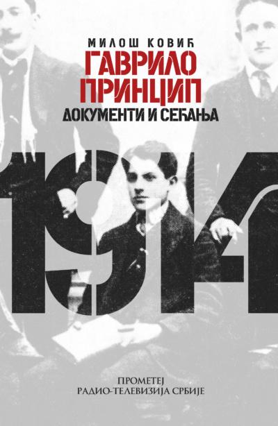 Gavrilo Princip – dokumenti i sećanja