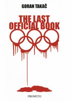 The Last Official Book (Ponekad hijene nadjačaju lavove)