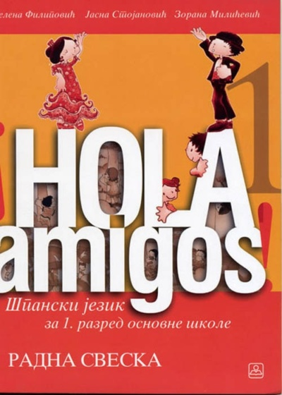 Radna sveska Hola Amigos 1 - Španski jezik