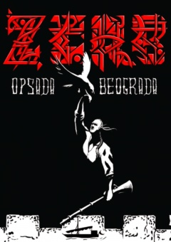 ZERB – Opsada Beograda
