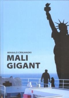 MALI GIGANT