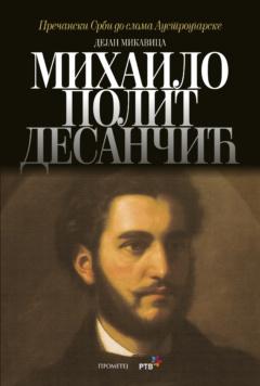 Mihailo Polit Desančić