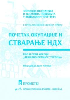 Početak okupacije i stvaranje NDH