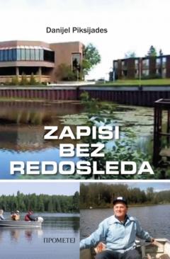 ZAPISI BEZ REDOSLEDA