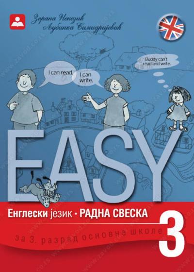 Easy 3 - Radna sveska za 3. razred O.Š.