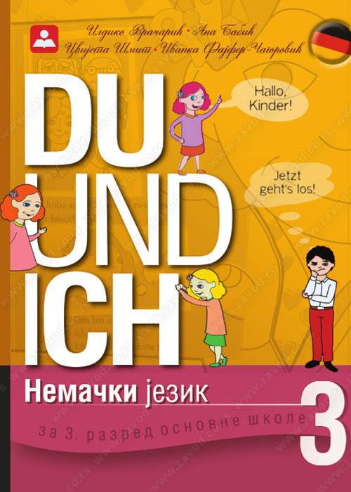 Du und Ich 3 - Udžbenik za nemački jezik