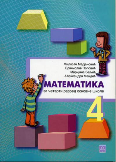 MATEMATIKA 4 razred O.Š.