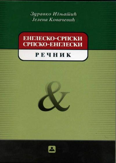 Englesko - Srpski i Srpsko - Engleski rečnik