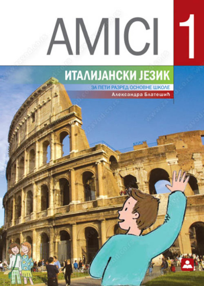 AMICI 1 - italijanski jezik za 5. razred osnovne škole