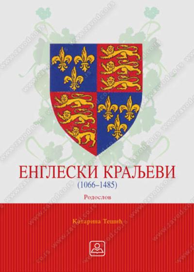 Engleski kraljevi - Rodoslov - Mapa, format A5