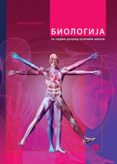 Biologija 7