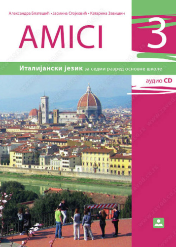 AMICI 3 – Italijanski jezik za 7. razred osnovne škole