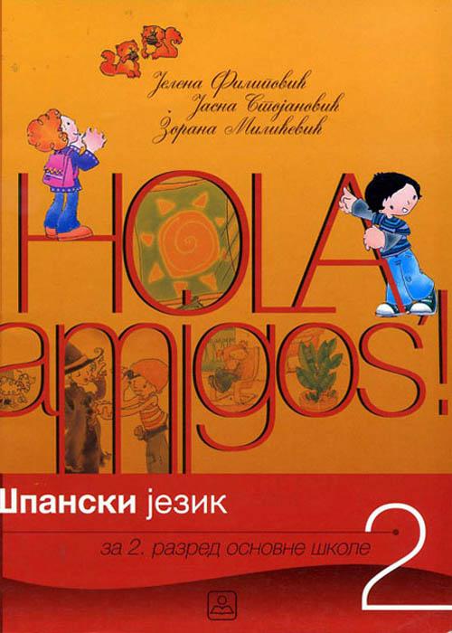 HOLA AMIGOS! 2 - udžbenik