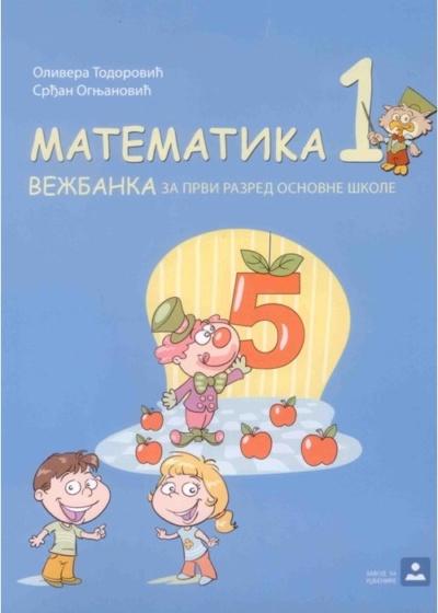MATEMATIKA 1 - vežbanka za 1. razred O.Š.