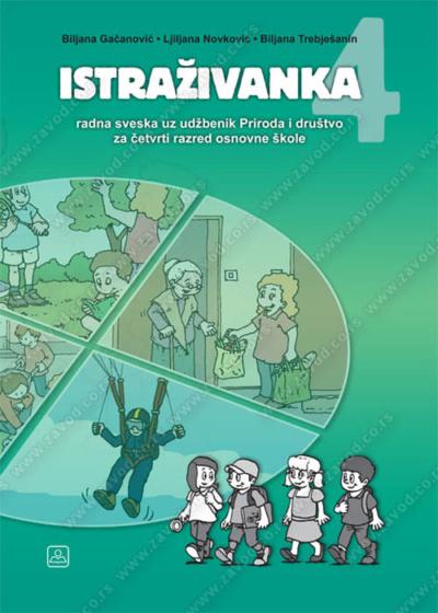 ISTRAŽIVANKA radna sveska uz udžbenik Priroda i društvo za 4. razred osnovne škole na bosanskom jeziku