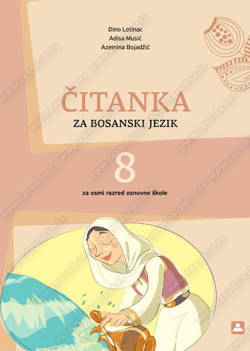 Čitanka za bosanski jezik - za 8. razred osnovne škole