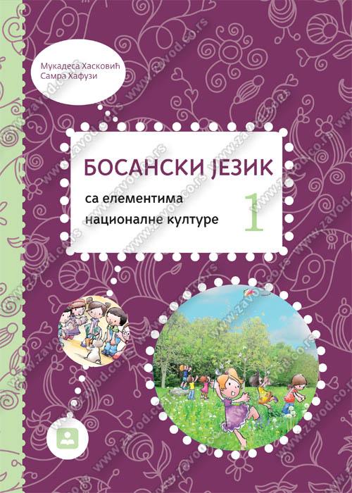Bosanski jezik sa elementima nacionalne kulture 1